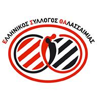 Ελληνικός Σύλλογος Θαλασσαιμίας